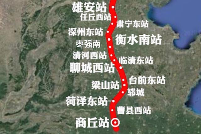 雄安至商丘铁路有可能经过濮阳吗?