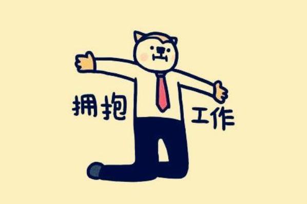 月收入一万以上的人在广州都是做什么工作的?什么工作月收入上万