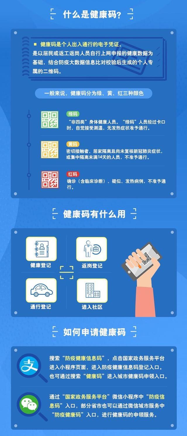 2020二月工资怎么算 2月杭州疫情工资怎么算?