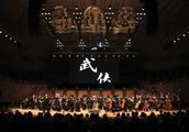 譚盾攜手長沙交響樂團赴上海演奏《武俠三部曲》